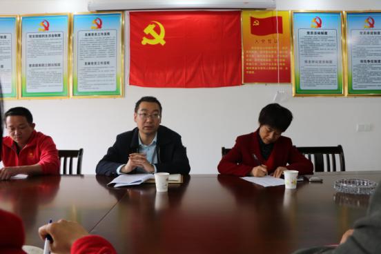 县委常委、县经济开发区主任刘丰到我公司宣讲党的十九大精神