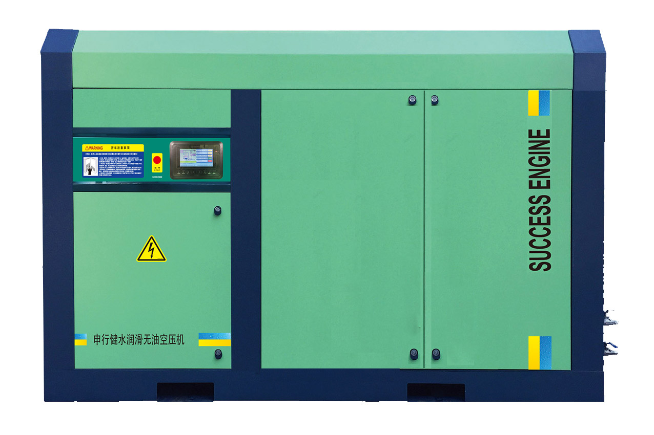 SUCCESS ENGINE Water-lubricated Oil-free Air Compressor 110-160kW