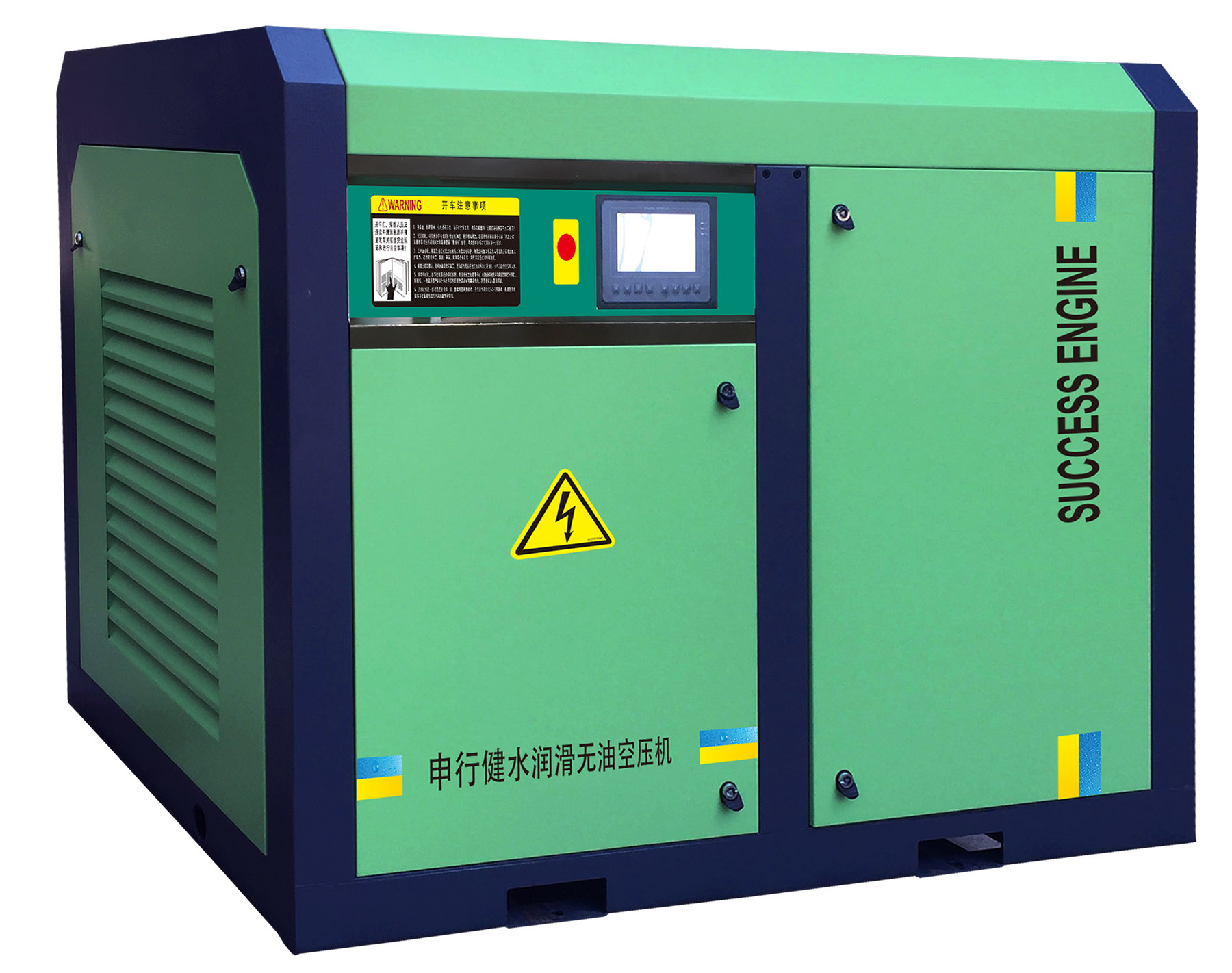 SUCCESS ENGINE Water-lubricated Oil-free Air Compressor 55-90kW