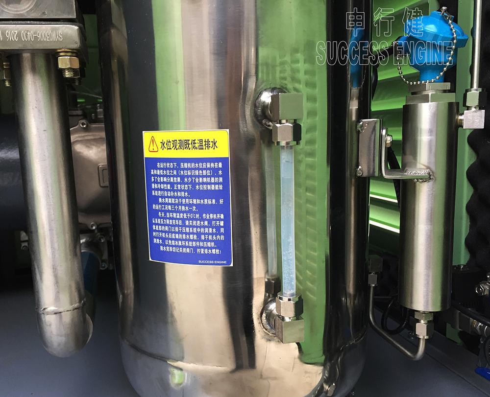 空压机油水分离器怎么放水?_车探网