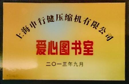 感恩故鄉(圖)
