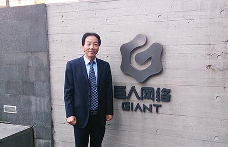 中國產業聯盟常務副主席組團參觀交流