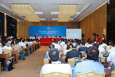 申行健應邀參加《機電中國》 成立慶典