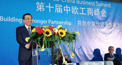 申行健孫志宏總經理應邀出席第十屆中歐工商峰會