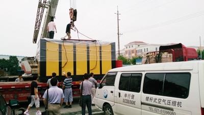 中國神華烏海洗煤廠選用申行健高壓變頻空壓機(圖)