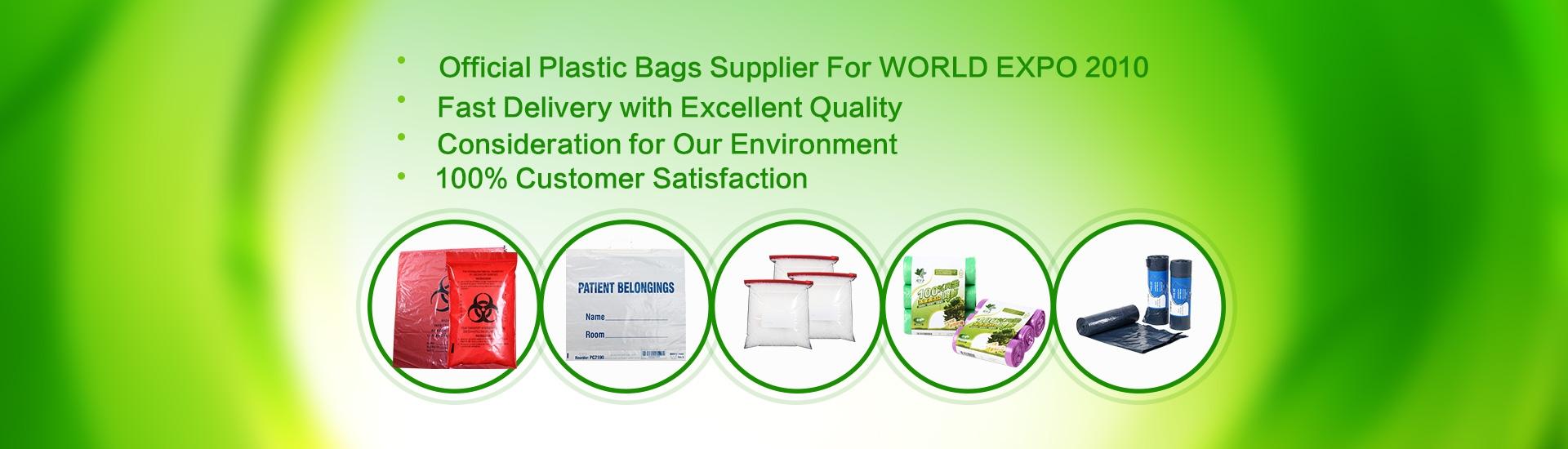 Ice Bag Price   HDPE/LDPE Bag & PE Plastic Bag