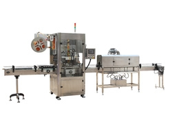 WD -S100 type automatic labeling machine