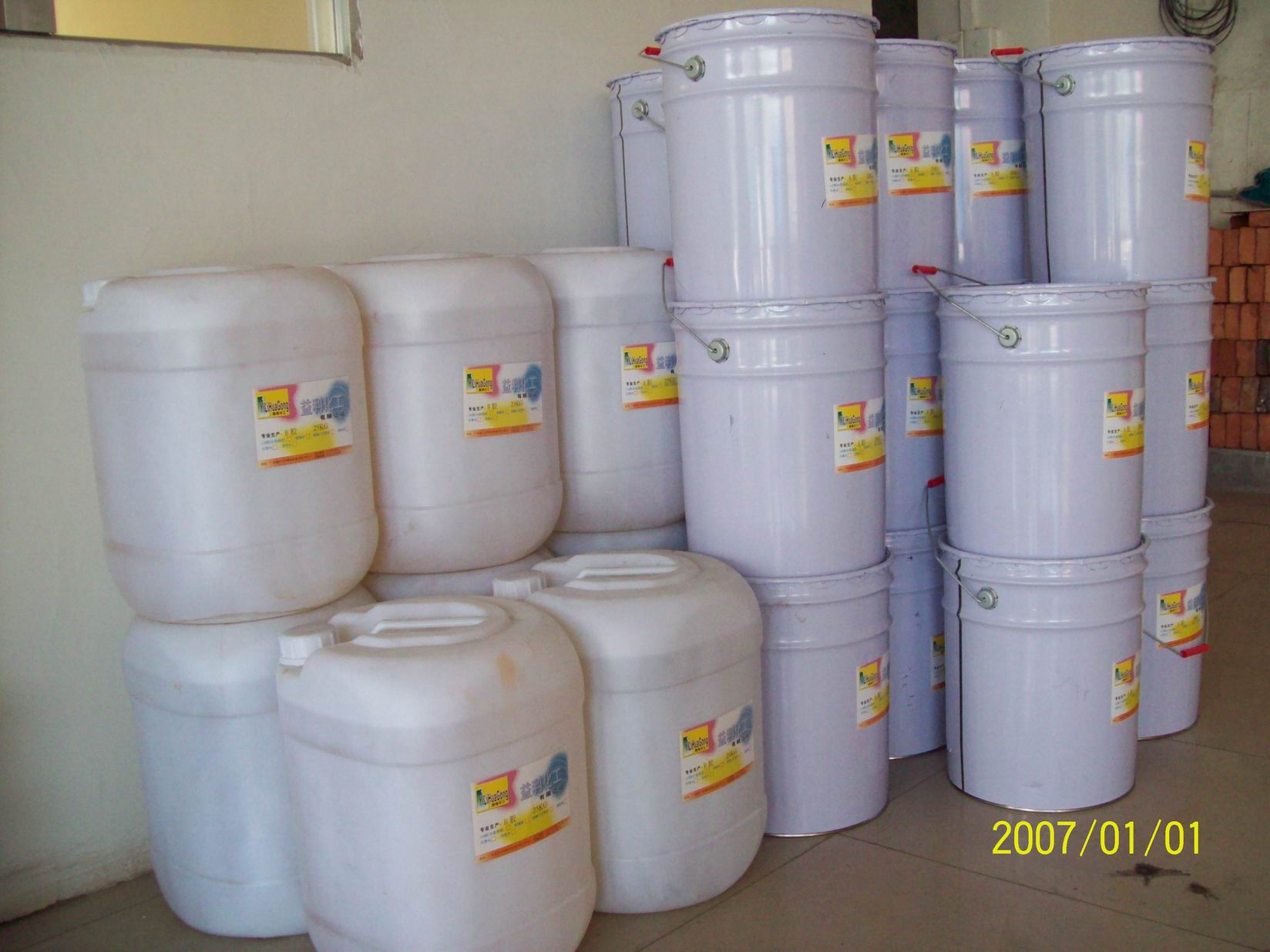 Chemical resistant epoxy anti-corrosion coating