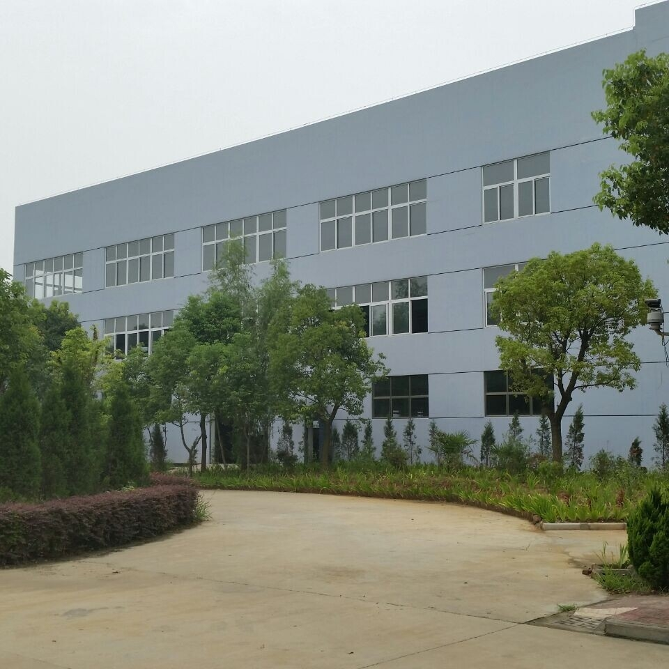 Hefei Minco Heating Cable Co., Ltd.